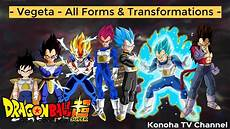 vegeta all forms and transformations update beyond super saiyan blue youtube