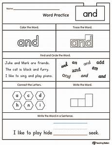 high frequency word and printable worksheet sight word