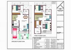 1200 sq ft duplex house plans 1200 sq ft house plans inspirational 600 sq ft duplex