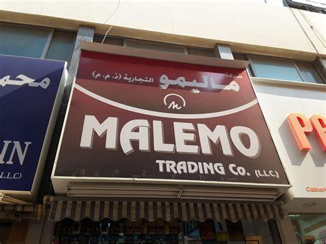 Malemo