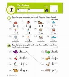 kumon publishing kumon publishing grade 1 writing grade 1 english class worksheets