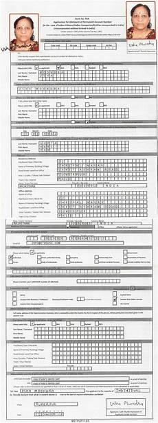 pan card 49a pdf