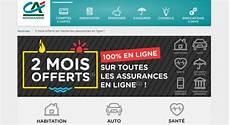 Cr 233 Dit Agricole Normandie 2 Mois Offerts Sur Les