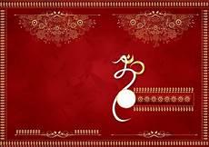 wedding cards design templates hd hindu wedding cards design templates blank flowersheet