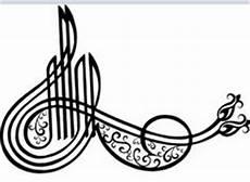 arabische muster malvorlagen englisch die 5387 besten bilder calligraphy islam in 2017