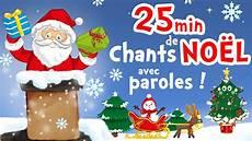 Petit Papa No 235 L 25min De Chansons De No 235 L Pour Petits