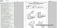 small engine repair manuals free download 2007 lexus ls transmission control lexus ls460 460l repair manual download