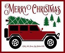 merry christmas jeep 4 door 12x15 zpsjuj4bxgk jpg photo by harborwholesale photobucket