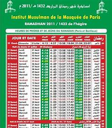 Horaire Priere Calendrier Et Horaires Des Pri 232 Res Ramadan 2011 Pdf