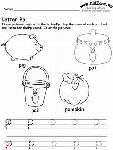 letter e worksheets kidzone 23086 learning letters worksheet free printable tracing worksheet for the letter p site has all