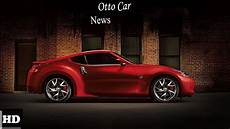 must 2020 nissan z price spec