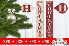 merry christmas vertical cut file
