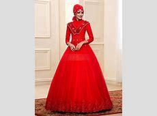 Simple Islamic Wedding Dresses   HijabiWorld
