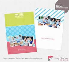 merry bright thank you card a folded thank you card to send after you receive all of those