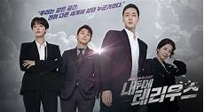 And Me Malvorlagen Sub Indo Drama Korea Terius Me Subtitle Indonesia Episode 1 32