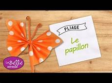pliage de serviette en papier papillon color 233