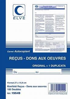 Dons Aux Associations Sportives Carnet De Re 231 Us Association Dons Aux œuvres Cerfa 11580