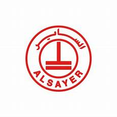 al sayer group careers 2019 bayt com
