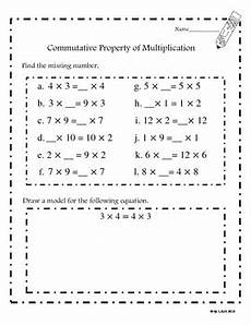 commutative property of multiplication worksheets common core aligned