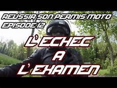 R 233 Ussir Permis Moto 12 L 201 Chec 224 L Examen Shift87