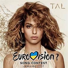 Tal Pour La 224 L Eurovision 2017 12