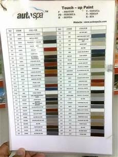 108 best auto paint colors codes images on pinterest paint color codes auto paint colors