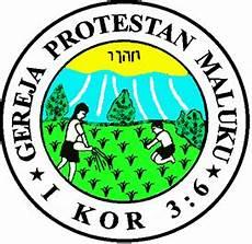 Logo Gereja Protestan Maluku Anak Dan Remaja Jemaat