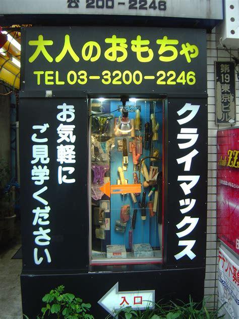 Japan Adult Shop