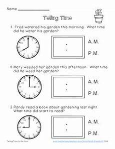 telling time worksheets using am and pm 3220 telling time plants freebie telling time teachers pay teachers freebies 2nd grade worksheets