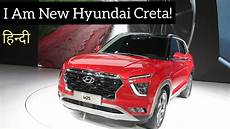 hyundai creta facelift 2020 hyundai creta 2020 preview 7 seater will also come