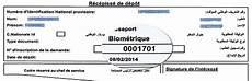 ambassade d alg 233 rie 224 berne passeport biom 233 trique