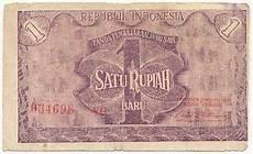 Un C Rs P Mata Uang Rupiah Indonesia Jaman Dulu
