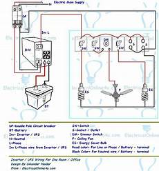 ups inverter wiring diagram for one room office electrical online 4u electrical