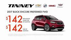 Buick Lease Deals