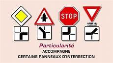 panneau stop code de la route panonceau sch 233 ma