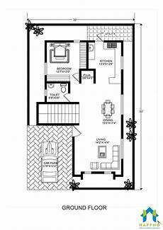 30x50 house floor plans floor plan for 30 x 50 feet plot 3 bhk 1500 square feet