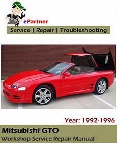 car owners manuals free downloads 1997 mitsubishi gto instrument cluster mitsubishi gto service repair manual 1992 1996 automotive service repair manual