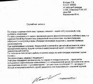 Подача заявления о пересмотре размера алиментов на содержание бывшей супруги
