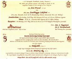 invitation card format in kannada wedding and jewellery wedding invitation wording sles