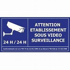 panneau site sous surveillance panneau de s 233 curit 233 233 tablissement sous vid 233 o surveillance prix d 233 gressif