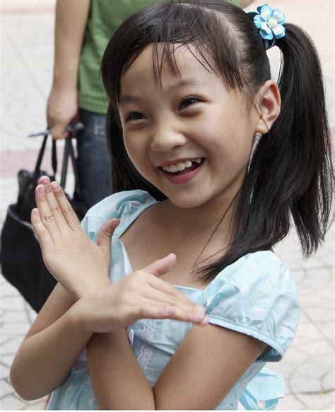 Lin Miaoke