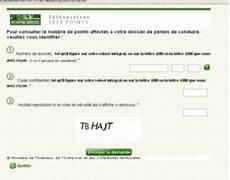 Telepoints Pour Conna 238 Tre Le Nombre De Points Sur