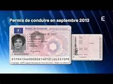 dimension permis de conduire new way permis fr nouveau permis de conduire france3 janvier 2013