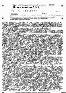 russian handwriting worksheets 21554 learn russian cursive