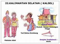 Pakaian Adat Suku Halmahera Pakaian Adat Tradisional