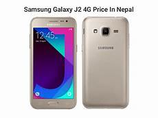 samsung mobile price in nepal 2018 updated gadgets in nepal
