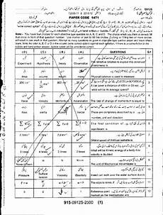 division worksheets 6355 maths solved questions for class 9th ptb adamjee coaching exercise 5 2 factorization hcf lcm