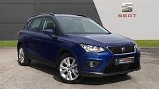 used seat arona and second seat arona in west