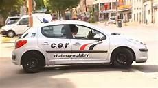 auto ecole lannion compare car iisurance comparer tarif auto ecole