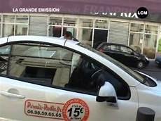 location voiture commande lcm marseille permis de conduire moins cher location voitures auto 233 cole 224 commande